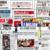 La presse espagnole à l'heure des réseaux sociaux