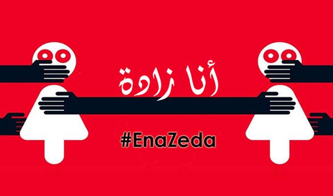 #EnaZeda ou le #MeToo tunisien qui libère la parole des femmes